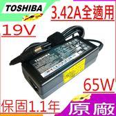 TOSHIBA 65W 變壓器(原廠)-19V, 3.42A,PA3467U-1AC3,PA3396U-1ACA,PA3380E-1ACA,PA3396U-1ACA,PA3432E-1ACA
