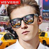 開年大促88折 超輕墨鏡男士方形潮人復古個性近視眼睛太陽鏡男潮眼鏡開車偏光鏡夢想巴士