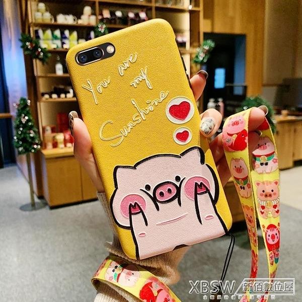 oppor9s手機殼卡通豬r11女款防摔套紅色新年豬年r17『新佰數位屋』