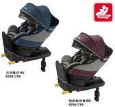 ★優兒房☆ Aprica 迴轉式座椅型嬰幼兒安全座椅 Cururila plus 贈 汽車皮椅保護墊