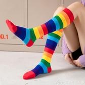 及膝襪長襪子女彩虹襪小腿襪及膝襪條紋韓版潮襪日繫高筒糖果色棉襪 快速出貨