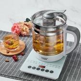 養生壺全自動加厚玻璃家用多功能煮茶器花茶壺辦公室小型