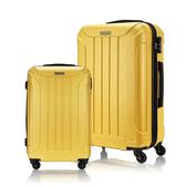 Ella Icon 20+28吋 兩件組 013系列 輕量防刮ABS 行李箱 登機箱