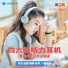 艾本c200a四六級聽力耳機大學英語fm調頻無線耳機四級耳機專用46專四專八考試FM調 智慧 618狂歡