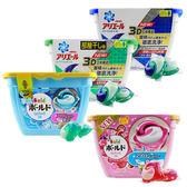 日本 P&G 寶僑 全新第三代3D立體洗衣膠球 356g/18入 ◆86小舖 ◆