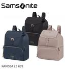 熱銷款 Samsonite 新秀麗 Karissa2.0 KC5 經典時尚女性後背包 OL背包 隱藏口袋 輕量尼龍