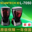 SCANTECH ID L-7050 雷射固定式條碼掃描器