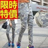 迷彩褲-新款設計優質女長褲62s86[時尚巴黎]
