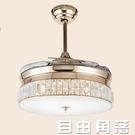 隱形風扇燈吊扇燈餐廳客廳臥室歐式水晶吊燈帶電風扇吊燈一體家用變頻110V 自由角落