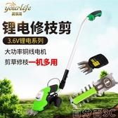 割草機 德國鋰電池便攜草剪 小型電動割草機 充電式修草機剪草機 WJ百分百