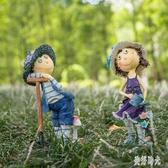 花園裝飾 庭院 戶外別墅院子擺件園藝裝飾品創意卡通人物雕塑擺件 FF4752【美好時光】