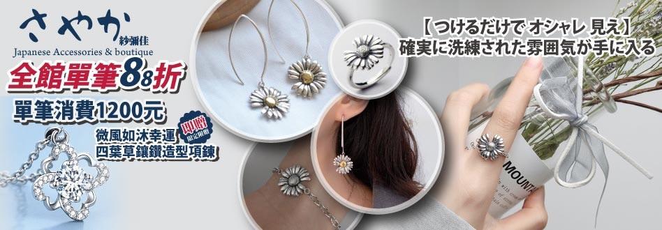 osewaya-headscarf-d571xf4x0948x0330-m.jpg