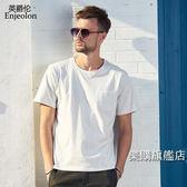 店慶優惠兩天-素面T恤歐美簡約素面修身棉質短袖T恤青年潮流口袋裝飾半截袖體恤
