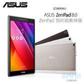 全新 現貨【送ASUS隨行杯】華碩 ASUS ZenPad 8.0 Z380KNL 8吋 2G/16G 4G 單卡 追劇神器 平板