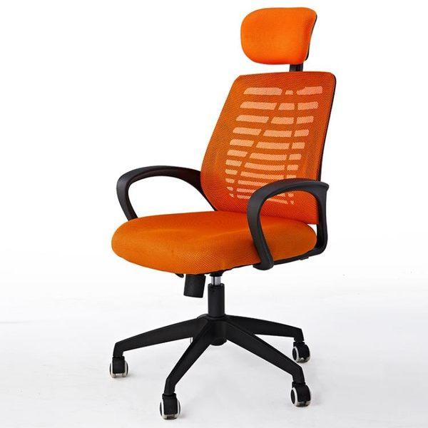 電腦椅 簡約職員椅會議椅辦公椅子靠背網布家用電腦椅人體工學轉椅弓形椅XW【好康免運】