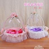 結婚用品 婚慶裝飾道具 伴娘花童手提花籃 撒花瓣小花籃 婚禮籃子 促銷價
