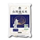 金農米履歷一等台灣越光米1.8kg【愛買】