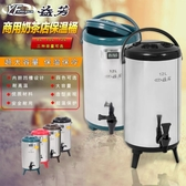 奶茶桶 飲料桶 益芳不銹鋼保溫桶奶茶桶咖啡果汁豆漿桶 商用8L10L12L雙層保溫桶  DF 城市科技