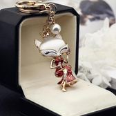 鑰匙扣 【妖嬈】 性感貓眼石可愛紅裙小狐貍汽車鑰匙扣女韓國包掛飾掛件 曼慕衣櫃