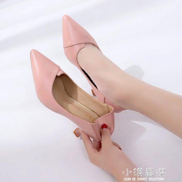高跟鞋少女細跟2019新款春季韓版百搭尖頭秋季小清新貓跟5cm單鞋『小淇嚴選』