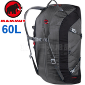 Mammut長毛象 2510-03880-0051鈦金灰 手提行李袋-40L 遠征裝備袋/自助旅行/側背/後背包/Cargo Light