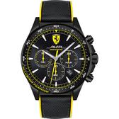 Scuderia Ferrari 法拉利 Pilota 賽車手計時錶-46mm FA0830622