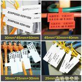 標簽紙貼紙行動機房線纜網線尾纖不干膠紙b3網路安防開關防水防撕定制電纜光纜 造物空間