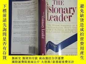 二手書博民逛書店英文原版:The罕見Visionary LeaderY10164