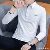 衛生衣男士長袖t恤棉質青年翻領寬鬆polo衫打底衫上衣服春季男小衫