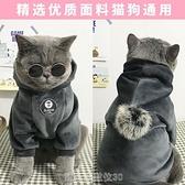 貓咪衣服狗狗春夏季薄款寵物衣服泰迪比熊小型犬法斗秋冬裝服飾