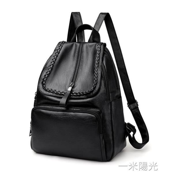 後背包女士新款時尚百搭韓版軟皮質大容量旅行小背包書包 聖誕節免運