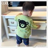 嬰兒防曬衣服純棉寶寶小童2兒童空調衫開衫1-3歲男童薄春外套 七夕禮物中秋禮物