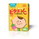 *美馨兒* 【奇哥防蚊貼片10片 】孕哺...