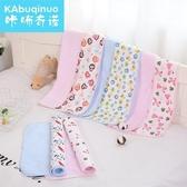 隔尿墊 寶寶大號防水透氣新生兒可洗床墊嬰兒用品生理期月經姨媽墊