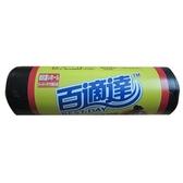 ★2 件 組★百適達黑色垃圾袋XL 80 90cm 【愛買】
