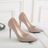 跟鞋 高跟鞋新款細跟尖頭單鞋淺口百搭職業ol工作鞋絨面