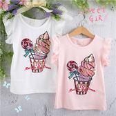 晶彩亮片冰淇淋棒棒糖短袖上衣-2色(270285)★水娃娃時尚童裝★