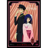 動漫 - 次元魔女 DVD VOL-7
