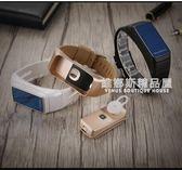 B2智能手環 藍牙耳機手表 運動計步器手環 通話電話來電提醒手表QM  維娜斯精品屋