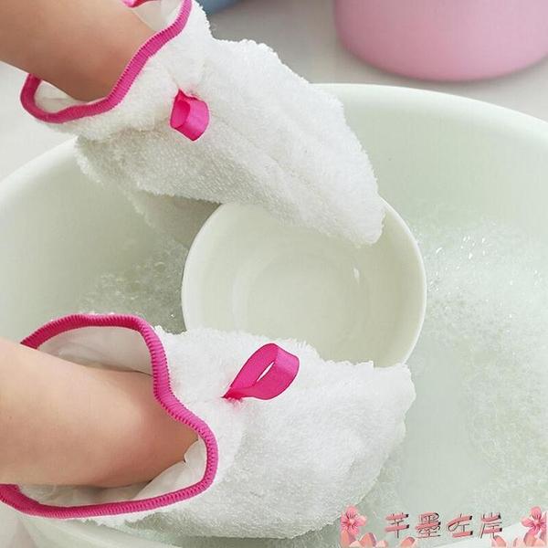 廚房手套竹纖維洗碗手套女洗碗神器自潔不沾油家務清潔刷碗巾廚房抹布防水 芊墨