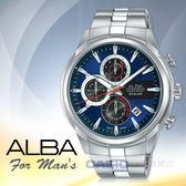 ALBA 雅柏 手錶專賣店 國隆 AM3511X1 三眼計時男錶 不鏽鋼錶帶 藍 防水100米 日期顯示 全新品