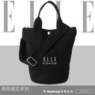 ELLE 側背包 周年限定版 極簡風 帆...