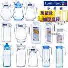 降價兩天-樂美雅玻璃冷水壺扎壺耐高溫涼水杯耐熱大容量防爆家用套裝涼水壺