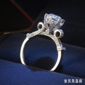 純銀新款仿真女士鑽戒 1克拉皇冠戒指復古飾品指環 BF16312『寶貝兒童裝』