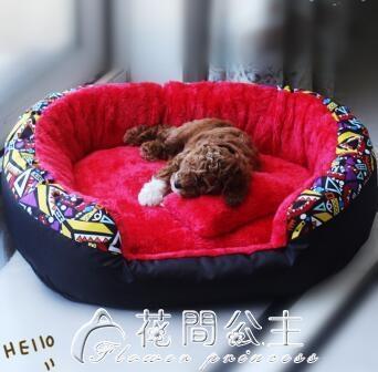 泰迪狗窩夏天可拆洗床比熊寵物窩秋冬四季保暖貓窩網紅狗窩小型犬 快速出貨YJT