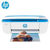 【HP 惠普】DeskJet DJ-3720 無線噴墨事務機 藍 【免登送85午茶組序號】