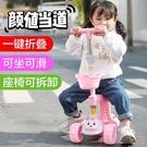 滑板車 兒童可坐可滑1-2-3-6-12歲兒童男女孩玩具車三輪小孩溜溜車【萬聖夜來臨】