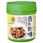 味王食在對味-鮮雞風味250g【愛買】
