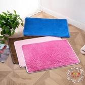 地毯吸水珊瑚絨進門地墊臥室門墊客廳家用腳墊廚房地毯浴室門口防滑墊