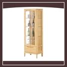 【多瓦娜】丹肯2尺栓木實木展示櫃 21057-829002